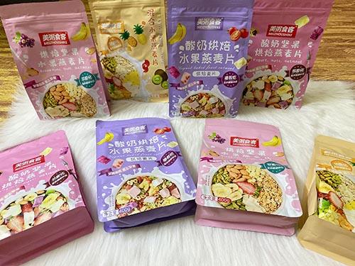 5-4-ngu-coc-giam-can-Meizhoushike-1
